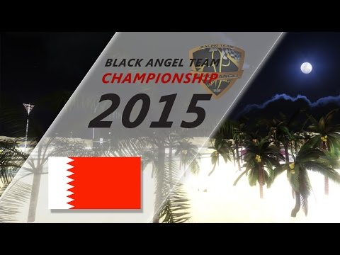 BA Championship 2015: Bahrain GP - cast by fB