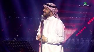 Majid Al Muhandis  … Awqe lak eaqd | ماجد المهندس … أوقع لك عقد - حفل أبها 2019