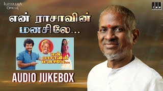 En Rasavin Manasile Tamil Movie | Audio Jukbox | Rajkiran, Meena | Ilaiyaraaja Official