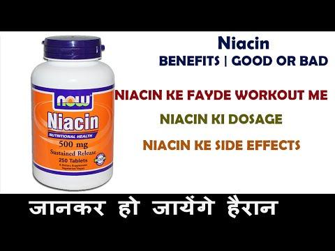What is Niacin?  Benefits Of Vitamin B3 Or Niacin In Body Building In Hindi