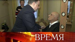 В преддверии Дня Победы Владимир Этуш стал полным кавалером ордена «За заслуги перед Отечеством».