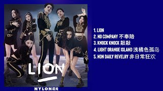 Youth With You/QCYN2 青春有你2 Mission 3: Theme Song Assessment 【 FULL PLAYLIST 完整版 】