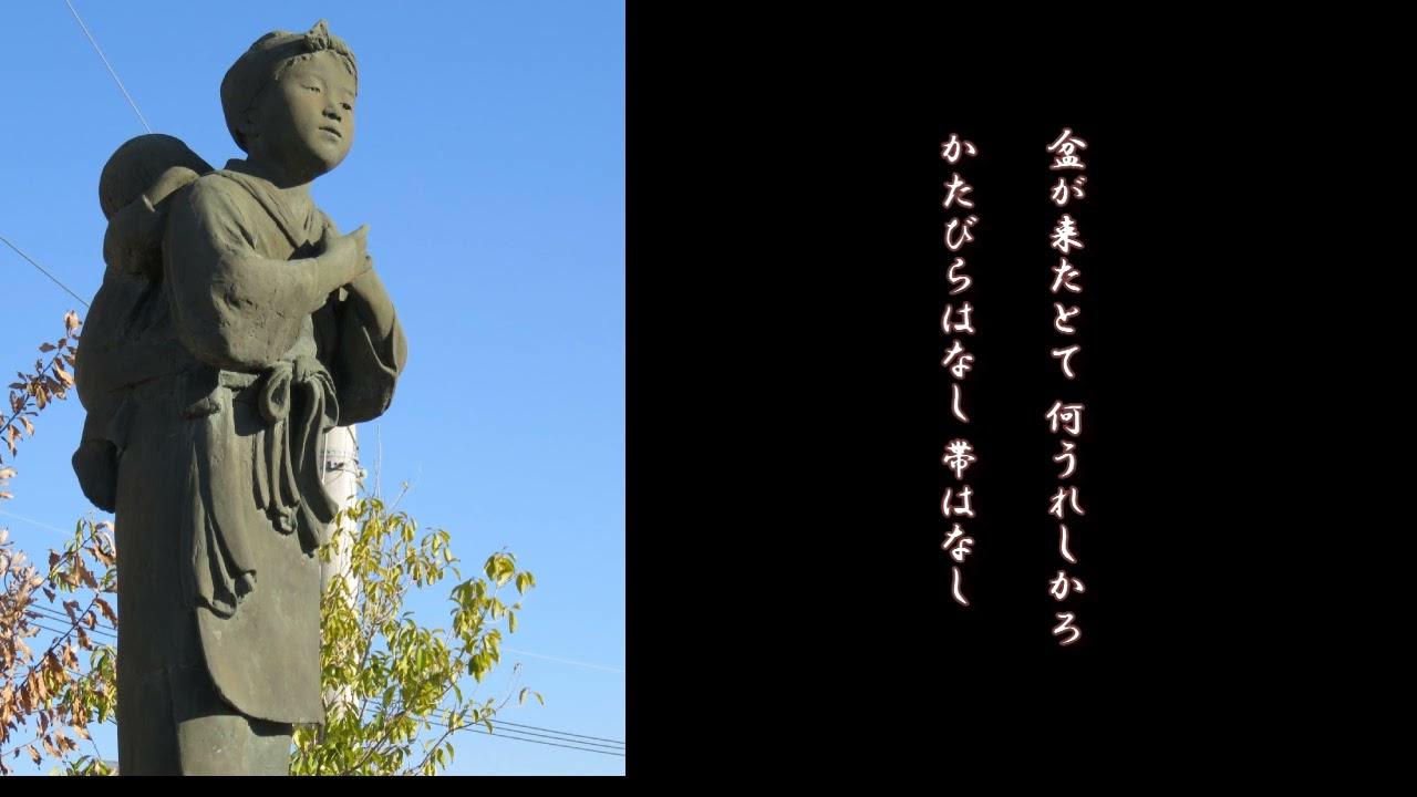 竹田の子守唄 赤い鳥 【ハモリパート】