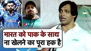 INDvsPAK: Shoaib Akhtar says India have every right to pull out of ICC World Cup 2019| Sports Tak