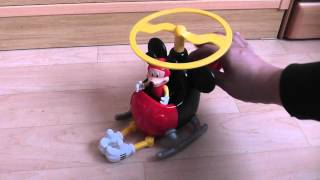 ミッキーマウス クラブハウス にぎにぎコプター