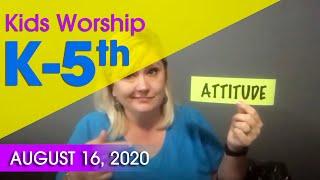 K-5th Kids Worship  | August 16 | SG Kids