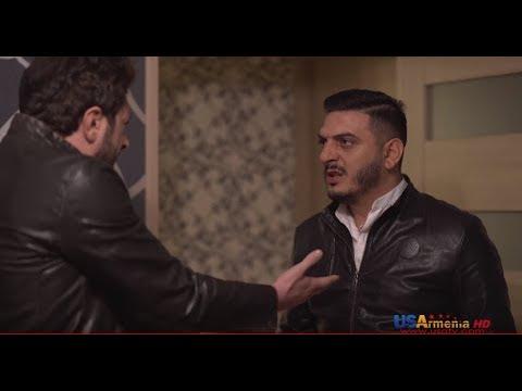 Yntanekan Gaxtniqner 29 Amenazor ser / Ընտանեկան Գաղտնիքներ 29, Ամենազոր Սերը/