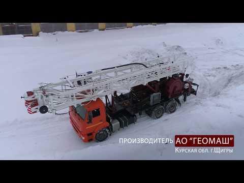 Роторная буровая установка УРБ-40К на шасси КАМАЗ