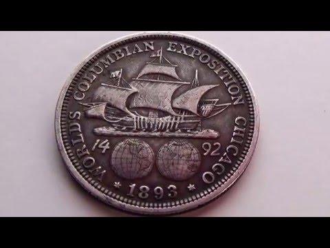 1893 World Columbia Exposition 1492 Ship Coin