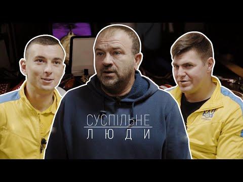 Суспільне Суми: Грають у Національній збірній України з футзалу. Спортсмени з вадами зору   СУСПІЛЬНЕ ЛЮДИ