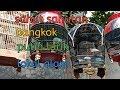 Perkutut Bangkok Putih Lokal Sahut Sahutan Cocok Untuk Pancingan Semua Jenis Perkutut  Mp3 - Mp4 Download
