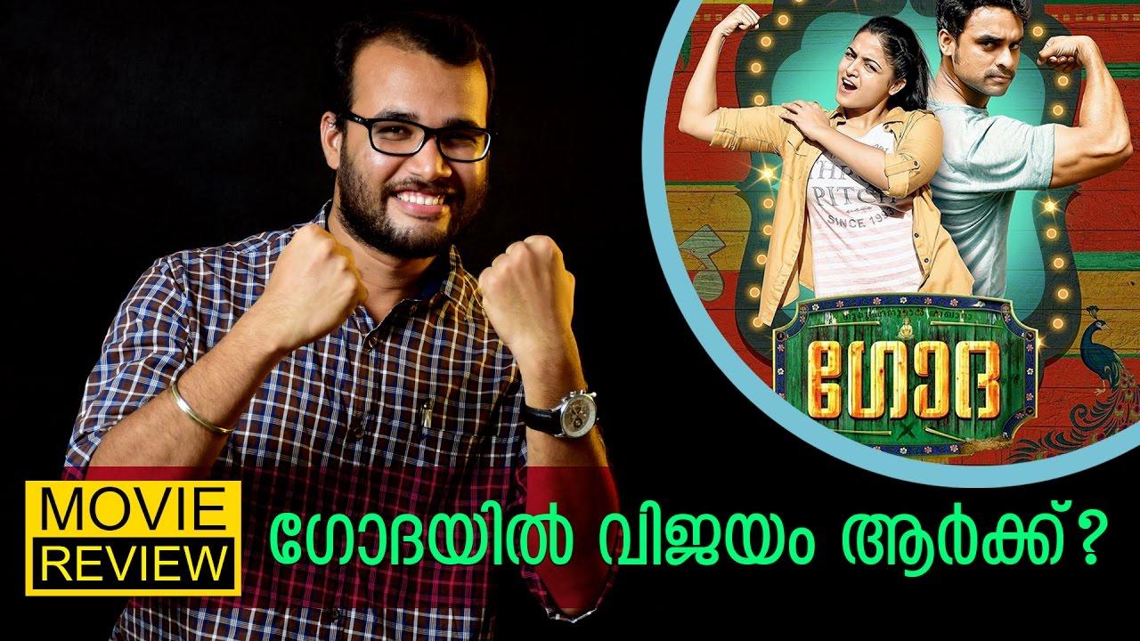 Godha Malayalam Movie Review by Sudhish Payyanur | Movie Bite