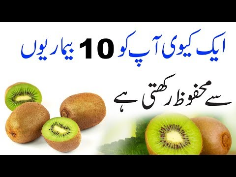 What Happened To Your Body When You Start Eating Kiwi Fruit - Benefits Of Kiwi