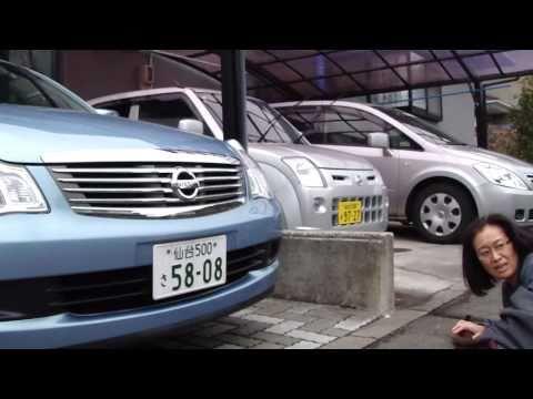 Japan tsunami and earthquake: video footage roundup