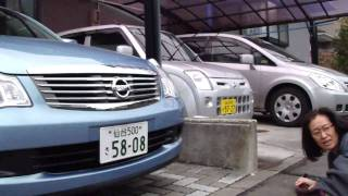2011/3/11 東日本大震災 発生時(仙台市)  Earthquake in Sendai thumbnail