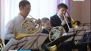 В Красноярске откроется школа для обучения музыке одаренных детей