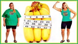 видео Банановая диета
