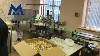 Perfume glass bottle filling capping and plugging machine running work video in Russia customer site