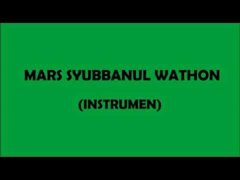 Mars Syubbanul Wathon (Instrumen)