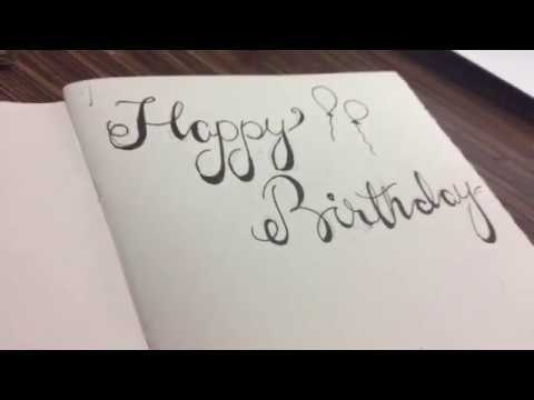 How to do Calligraphy with a Pencil (Five Tutorials to Try ...
