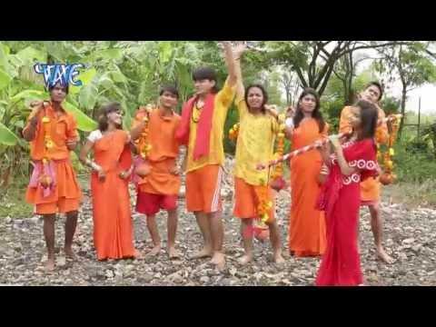 Devghar Ke रहिया - Devghar Housefull Bhaiyel Ba - Arvind Akela