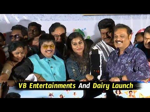 VB Entertainments Telugu Film & Tv Dairy Launch And Venditera Awards Announcement | News Qube