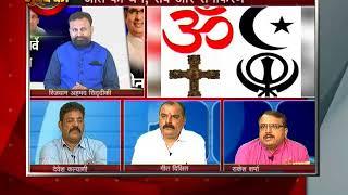 "News World Baat Mudde Ki ""जीत का धर्म सर्वे और समीकरण"" With Editor In Chief Rizwan Ahmad Siddiqui"