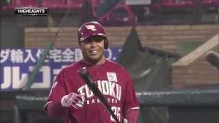 2014年4月22日におこなわれた埼玉西武ライオンズ4回戦ゲームハイライト。