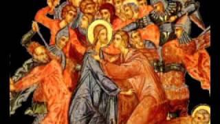 Iuda si Evanghelia tradarii - Mitropolit Bartolomeu Anania (2005)