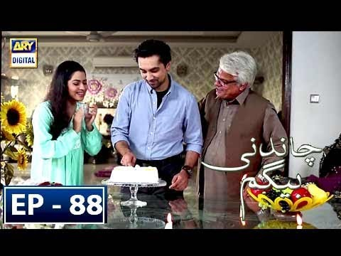Chandni Begum - Episode 88 - 19th February 2018 - ARY Digital Drama