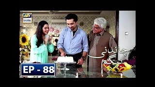 Chandni Begum Episode 88 - 19th February 2018 - ARY Digital Drama