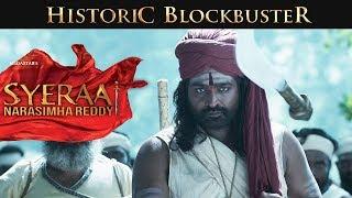Sye Raa Narasimha Reddy - Historical Blockbuster |Promo 10| Chiranjeevi, Ram Charan | S