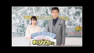 映画『ヒロアカ』にオリキャラ登場!志田未来&生瀬勝久が演じる.