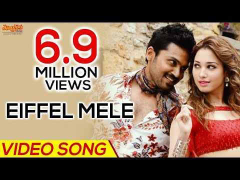 Eifel Mele Song Lyrics From Thozha