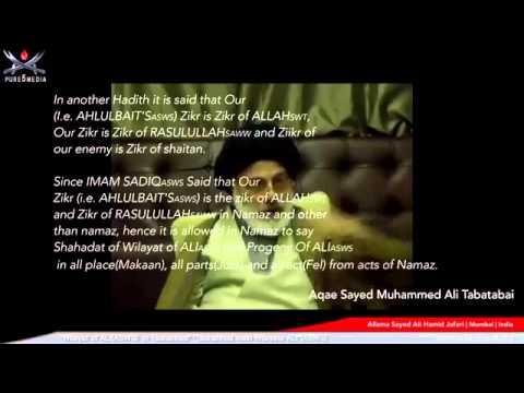 Ayatollah Muhammed Ali Tabatabai on Ali un waliullah in Tashahud
