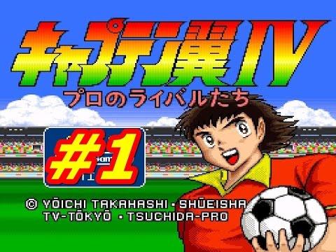 Captain Tsubasa IV #1 Sao Paulo vs. Paisandou