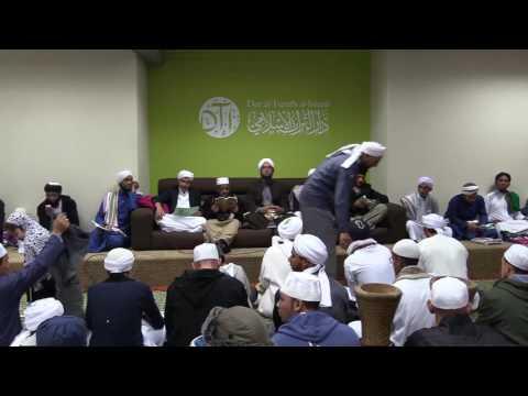 Qasida al Burdah hosted by DTI
