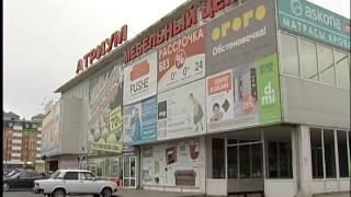 Гипермаркеты Абакана поспешно исправляют опасные недочеты