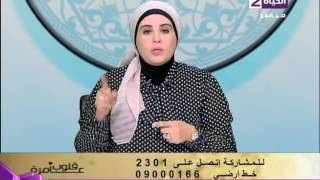 متصلة: «بفكر أعمل لجوزي سحر».. وداعية إسلامية ترد.. (فيديو)