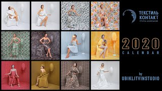 making of Textile Contact Calendar 2020