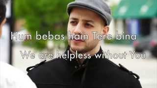 Maher Zain - Allahi Allah Kiya Karo (Vocals) - Lyrics