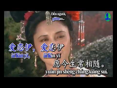 Nữ Nhi Tình/女儿情 (Tây Lương Nữ Quốc) - Karaoke HD || Beat chuẩn