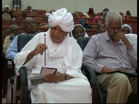 Khartoum  State Consultation workshop