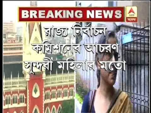 Panchayat case: controversy over Advocate general's comment on EC at High Court