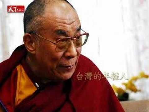 達賴喇嘛:新亞洲,需要怎樣的領導?