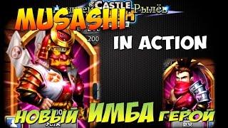 Битва Замков, Ронин (Самурай) в действии, Ronin in action, имба герой,  Castle Clash