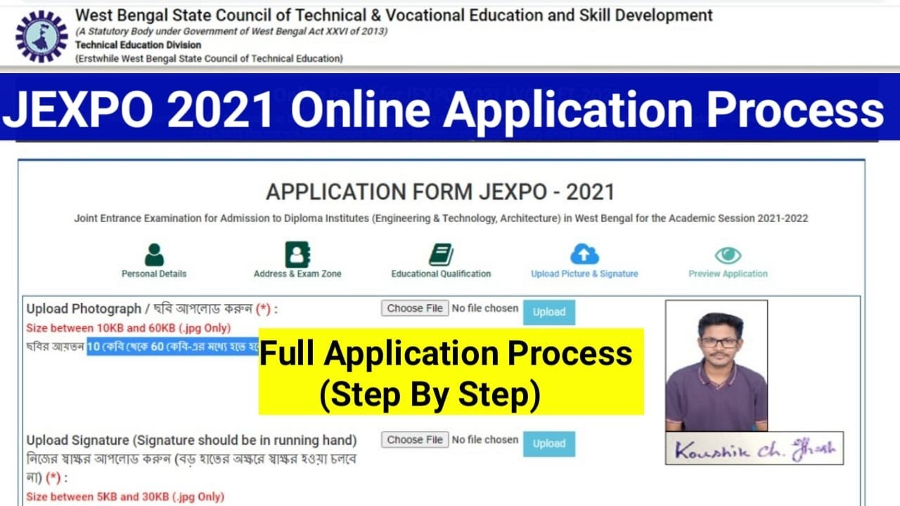 Download Jexpo 2021 Online Application Process Step By Step (Bangla)