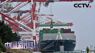 [中国新闻] 调查显示多数美国企业高管认为美贸易政策对企业不利 | CCTV中文国际