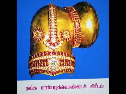 Madurai Meenakshi Amman Rare Photos part 2