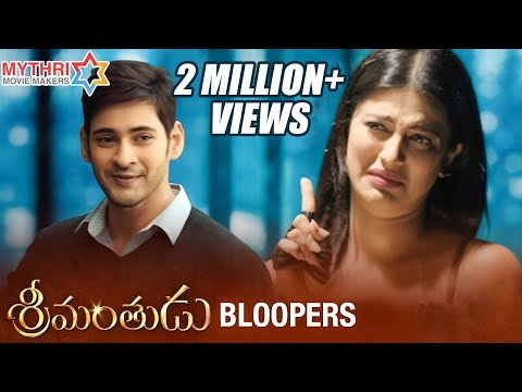 Srimanthudu Movie Bloopers | Behind the Scenes | Mahesh Babu | Shruti Haasan | Mythri Movie Makers